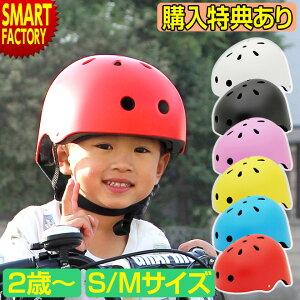ヘルメット 子供用 自転車 a.n.d cocoon コクーン 2歳 3歳 女の子 男の子 幼稚園 保育園 キッズ 子供用自転車 ペダルなし自転車 誕生日 子供乗せ スポーツ アウトドア サイクリング 子供用ヘルメ