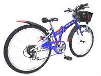 折畳ジュニアMTB22インチ子供用MTBマウンテンバイク折りたたみ自転車男の子折り畳み自転車折畳自転車マイパラスM-822fチャリおけいこ習い事お買い物入学サイクリングスポーツチャリカッコイイプレゼント贈り物☆