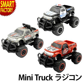全長わずか13cmのミニラジコン 京商 ラジコンカー ミニ トラック RC 40sc Mini Truck オフロード ポリス レーサー かっこいい 車 かわいい 人気 おもちゃ 子ども 小型 男の子 こども 誕生日 プレゼント 室内 遊び お祝い ☆