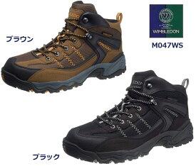 WIMBLEDON/M047WS【ウィンブルドンM047WS】トレッキングシューズ仕事用に、雨や雪の日用に、防水設計、靴幅4E滑りにくい耐滑意匠