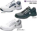 WIMBLEDON 【ウィンブルドン】【WM-5000】オールコート対応テニスシューズ 足幅(ワイズ4E)13時までのご注文で即日発送…