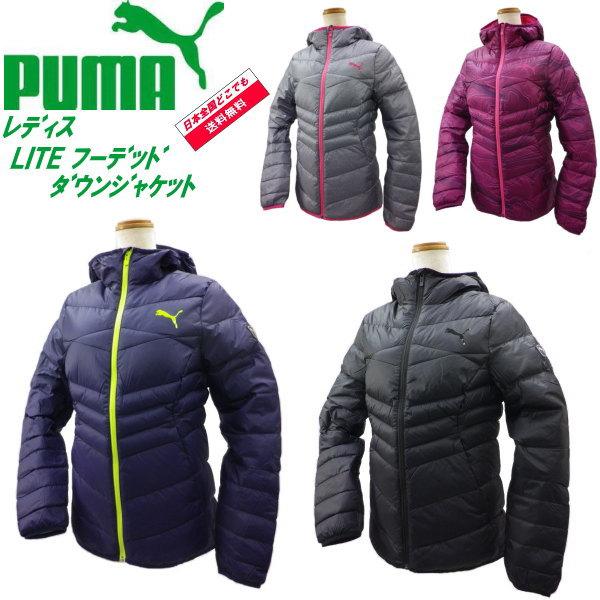 【日本全国送料無料】【PUMA】☆【プーマ】☆レディスフーデッドライト ダウンジャケット 590451