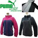 【PUMA】☆【プーマ】☆レディスILP裏ボアスウェットジャケット572002