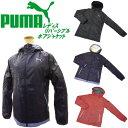 【日本全国送料無料】【PUMA】☆【プーマ】☆レディスリバーシブル ボアジャケット 839224