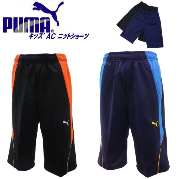 プーマ PUMA ジュニア AC ニットショーツ 837772