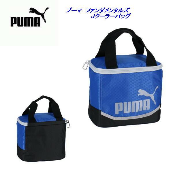 プーマ PUMA ファンダメンタルズJ ク-ラ-バッグ 074662 サイズ23X19X14cm 容量6.5L