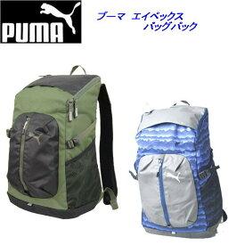プーマ PUMA バッグ エイペックスバックパック 074402