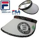 【FILA GOLF】☆【フィラ ゴルフ】☆レディスUVセル サンバイザー 755-904