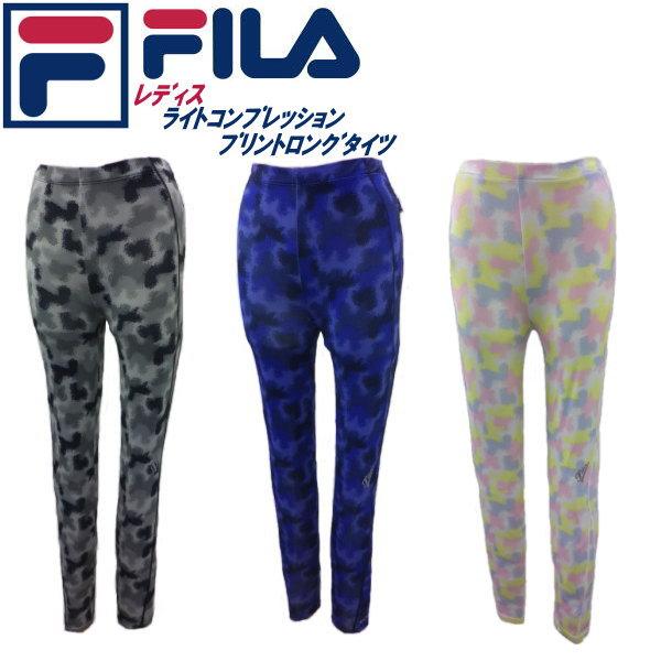 フィラ FILA レディース コンプレッション プリントロングタイツ 416-404