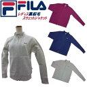 【FILA】☆【フィラ】☆レディス裏起毛 スウェットジャケット FL9698