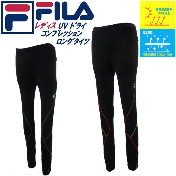 フィラ FILA レディスコンプレッション ロングタイツ445-407