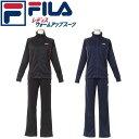 フィラ FILA レディース ジャージ 上下セット447-903 スーパーSALE期間だけポイント5倍