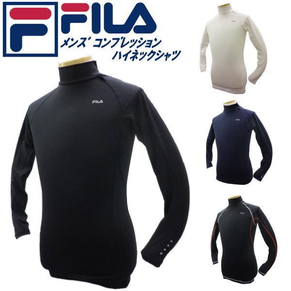 フィラ FILA メンズUVドライ コンプレッション 長袖ハイネック445-111