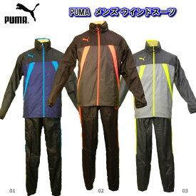 プーマ PUMA メンズ EVOTRGラインドジャケット・ラインドピステパンツ上下スーツ655547/655548 日本国内 送料無料