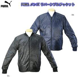 プーマ PUMA メンズ リバーシブル ボアジャケット 853468