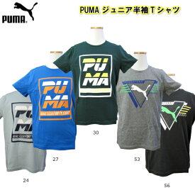 プーマ PUMA ジュニア ALPHA SS グラフィックTシャツ 843945