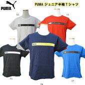 プーマPUMAジュニアACTIVESSアドバンスTシャツ843963
