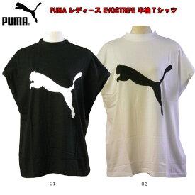プーマ PUMA レディースEVOSTRIPE 半袖Tシャツ 851932