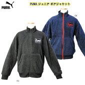 プーマPUMAジュニアSTYLEボアジャケット853488