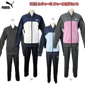 プーマ PUMA レディーストレーニングジャケット・パンツ上下セット 853944
