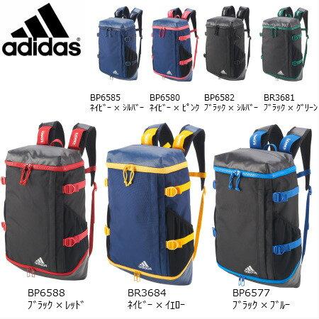 アディダス adidas バッグパフォーマンスボックス 26L DME31