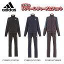 アディダス adidas レディース ジャージ上下スーツFAG02/FAG00 日本国内 送料無料スーパーSALE期間だけポイント5倍
