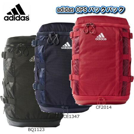 アディダス adidas バッグ OPSバックパック 20L MKS59