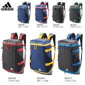 【adidas】☆【アディダス】☆バッグパフォーマンスボックス26LDME31