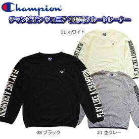 48b8511f6296e0 チャンピオン champion ジュニア クルーネックシャツトレーナー CX6765
