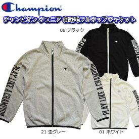 チャンピオン champion ジュニア フルジップスウェット シャツ CX6766