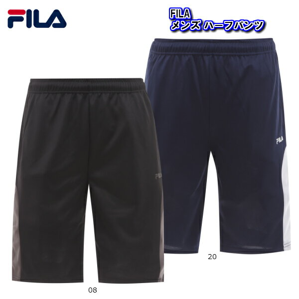 フィラ FILA メンズハーフパンツ FM4455