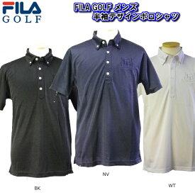 3039e508316c49 楽天市場】ポロシャツ メンズ(サイズ(S/M/L)LL・ブランドフィラ)の通販