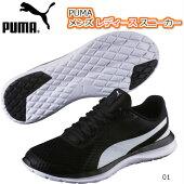 プーマPUMAメンズレディースフレックスT1スポーツシューズ(スニーカー)362386