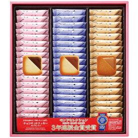チョコサンドクッキー(メルヴェイユ) 54枚入 (3号) [キャンセル・変更・返品不可]