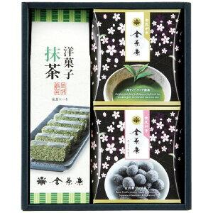 抹茶ケーキ詰合せ (KMT-302) [キャンセル・変更・返品不可]