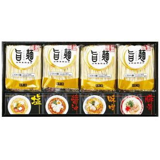 "Fukuyama noodle making place ""effect noodles"" ramen soup set (UM-BE) [cancellation, change, returned goods impossibility]"