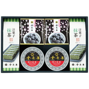 抹茶ケーキ詰合せ (KMT-605) [キャンセル・変更・返品不可]