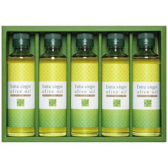 Extra virgin olive oil five set (SOE-50) [cancellation, change, returned goods impossibility]