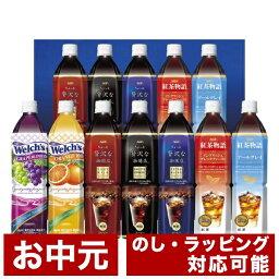 家庭飲料禮物(LR-50)[取消、變更、退貨不可]