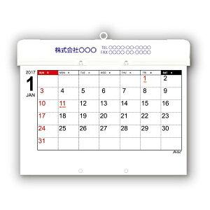 アーテックカレンダー(スケジュールカレンダー2020)) [キャンセル・変更・返品不可]