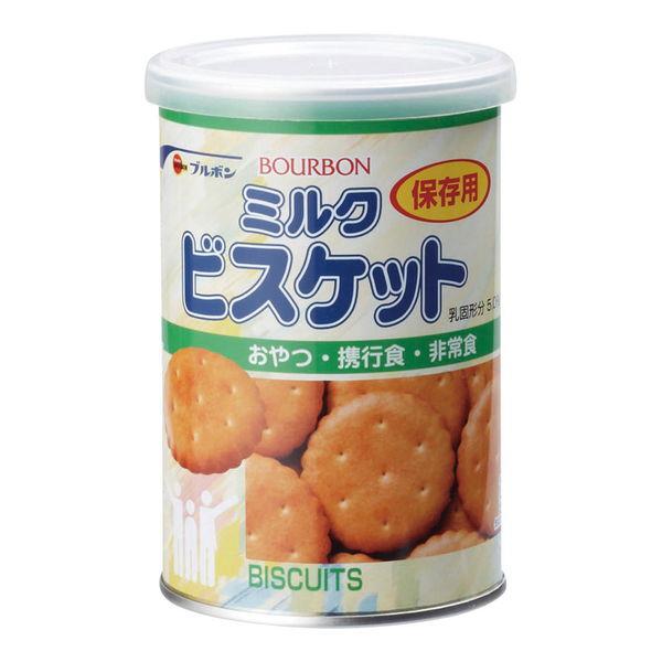 ブルボン 缶入ミルクビスケット [キャンセル・変更・返品不可]