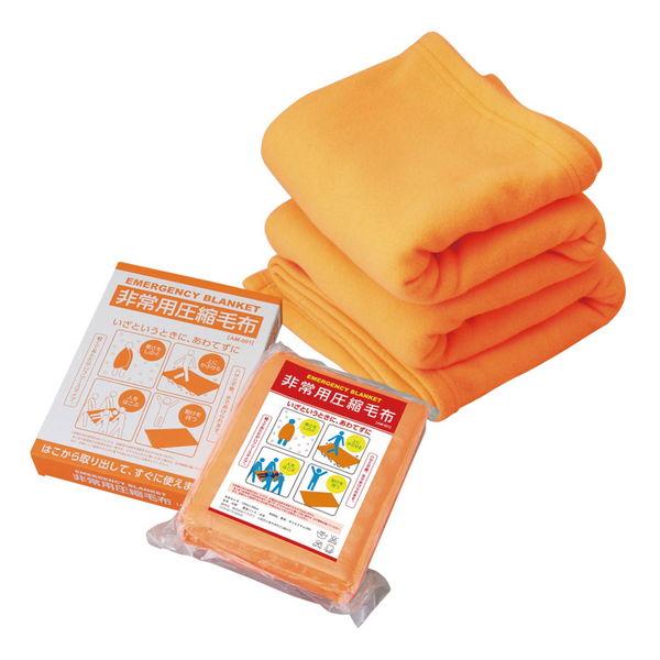 非常用圧縮毛布 (AM-001) [キャンセル・変更・返品不可]