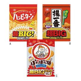 亀田製菓 超ビッグパック ハッピーターン 単品 [キャンセル・変更・返品不可]