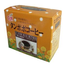 タンポポコーヒー (2g×30袋) [キャンセル・変更・返品不可]