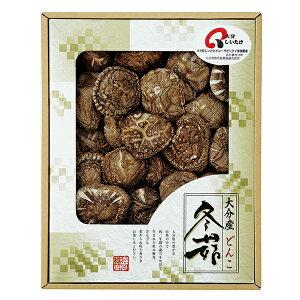 大分産椎茸どんこ (RM-50N) [キャンセル・変更・返品不可]
