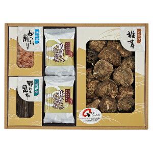 日本の美味・御吸い物(フリーズドライ)詰合せ (FB40) [キャンセル・変更・返品不可]