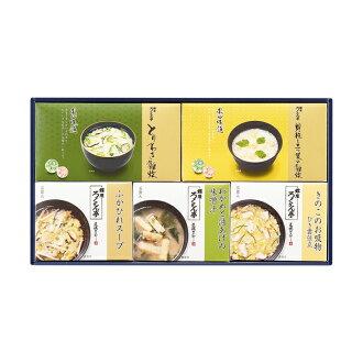 ろくさん bower Rokusaburo Michiba soup, porridge of rice and vegetables gift (LZ-23J) [returned goods, exchange, cancellation impossibility]