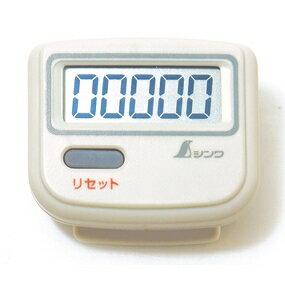 歩数計Q(ホワイト) (74133) [キャンセル・変更・返品不可]