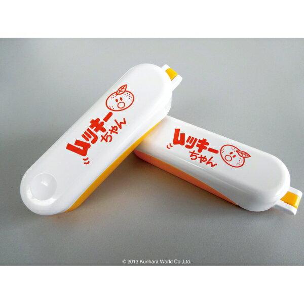 みかん皮むき器 ムッキーちゃん(袋 ホワイト×オレンジ) [キャンセル・変更・返品不可]