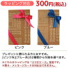 [Simple SHARP Sharp AQUOS ZETA SH-01G docomo/Disney Mobile on docomo SH-02G private pocketbook type smahocase vertical open (flap Central) (D002W02)] [Fun gift _ packaging]